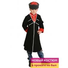 Кавказский национальный костюм для мальчика