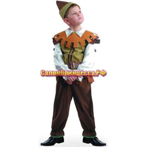 Разбойник Робин гуд