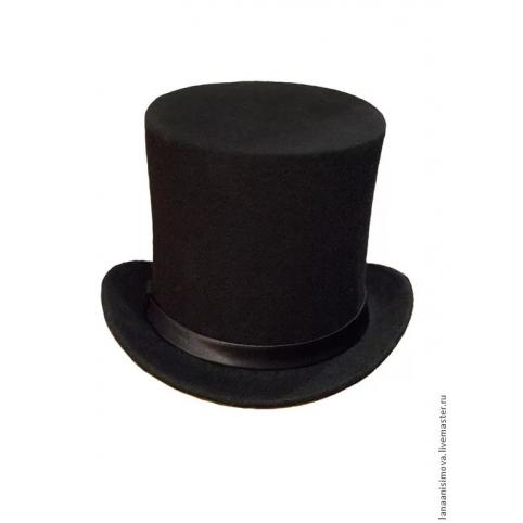 Шляпа, цилиндр